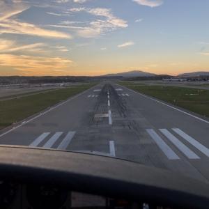 Gutschein Rundflug Individualflug 45 Minuten